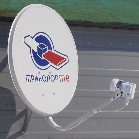 tricolor tv antenna