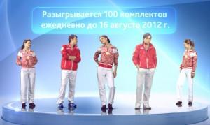sportivnoe_leto