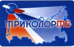 tricolor russia