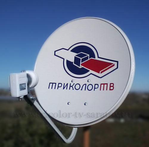 sputnikovaya antenna trikolor saratov