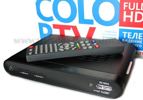 trikolor saratov komplekt tv