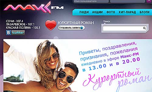 maks-fm radio