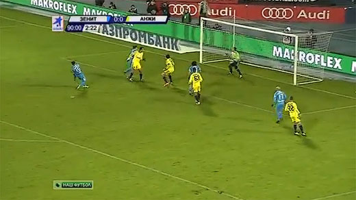 nash futbol telekanal