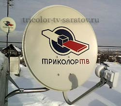 trikolor sputnikovaya antenna zimoi