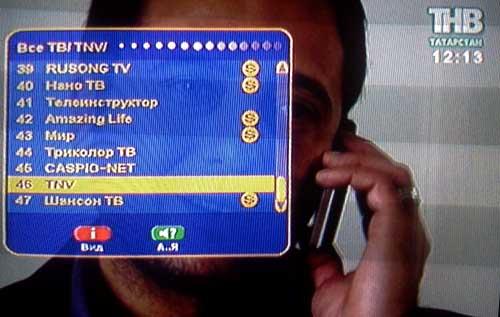 ТНВ в списке каналов Триколор ТВ