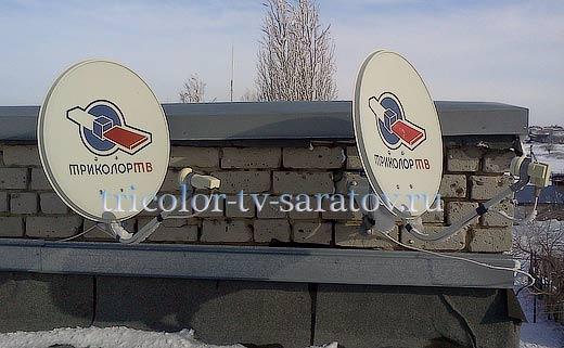 antenny trikolor saratov