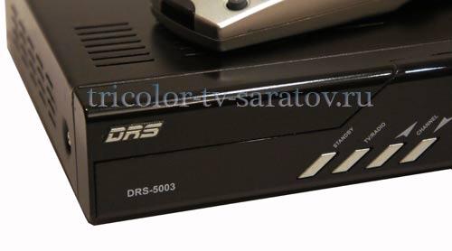 drs 5003