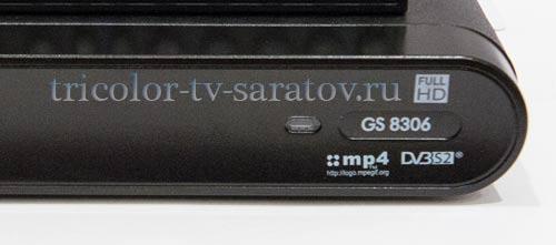 gs 8306 model
