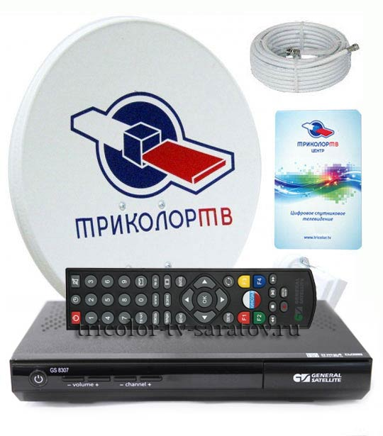 tricolor tv komplect gs8307