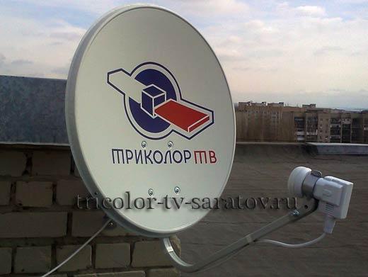trikolor antena v saratove