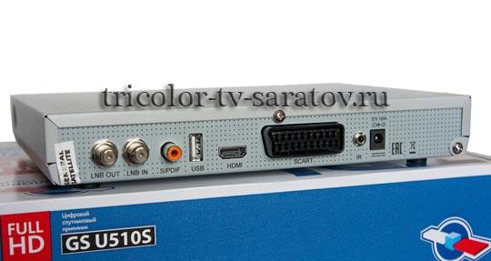 u510 back panel