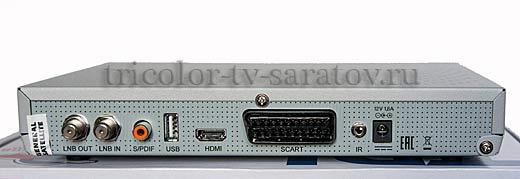 u510 tricolor panel