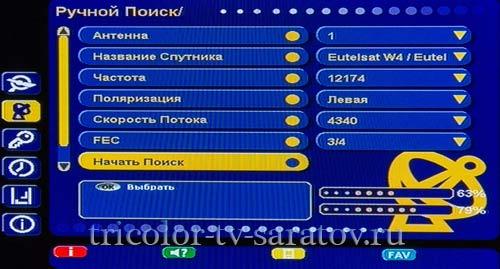 tatarstan-parametru