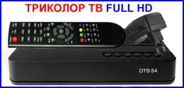 u510 komlekt-trikolor-tv