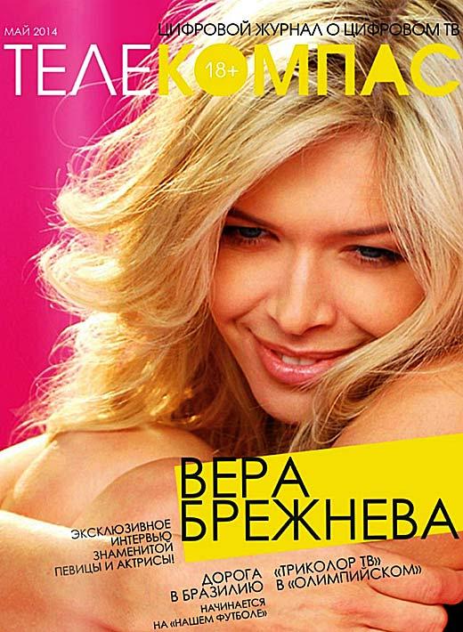 telekompas 05-2014