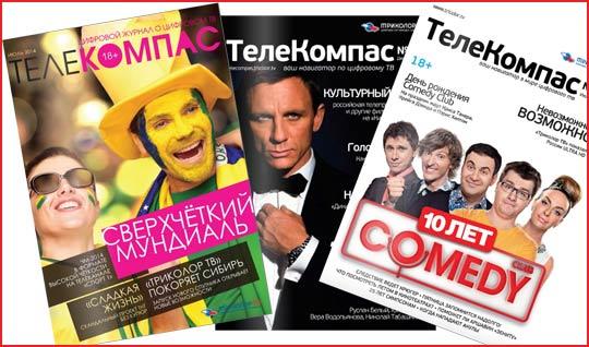 telekompas jurnal