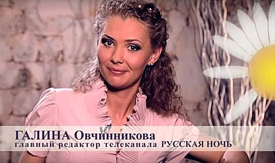 russkaya noch
