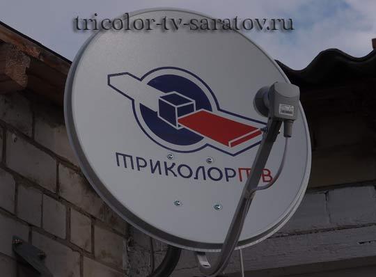 annenna tricolor-tv