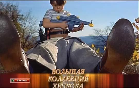 kinohit kanal