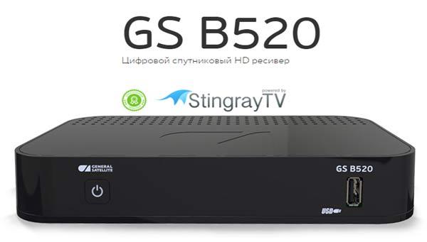 gs b520
