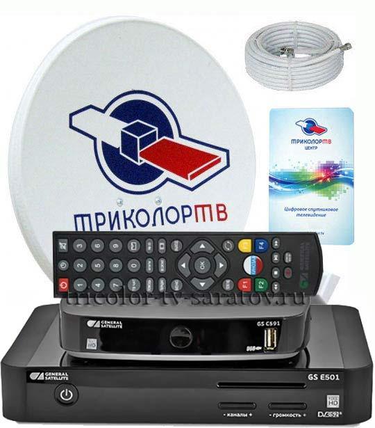tricolor tv na dva televizora