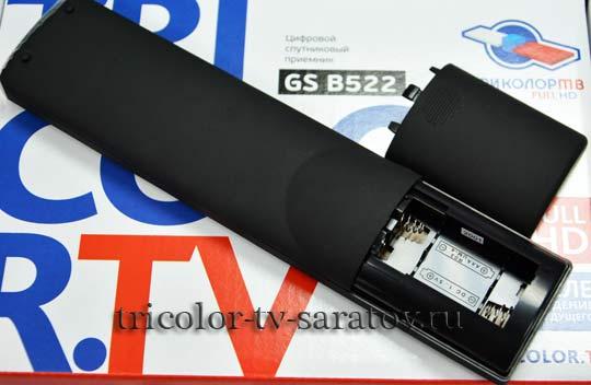 pult-gs 9305-b
