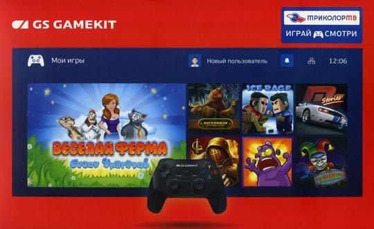 gamekit box