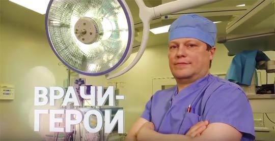 doktor kanal