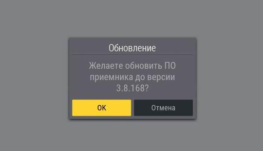 po gs501