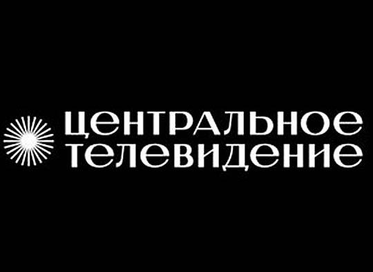 centralnoe televidenie kanal