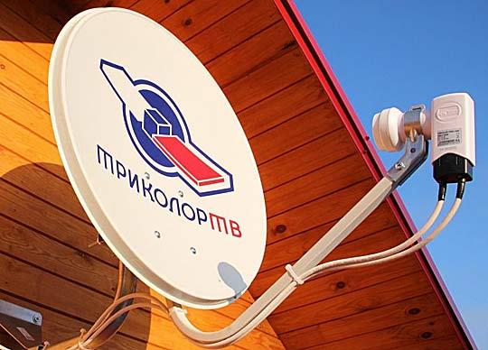 tricolor tv antenna