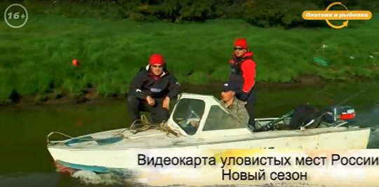 ohotnik i rybolov