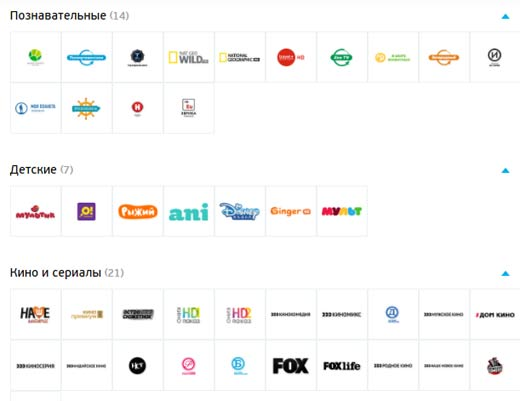 on-line tv-tricolor