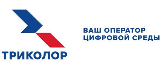 tricolor slogan