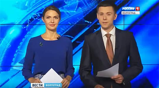 "телеканал ""Волгоград 24"""