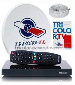 Комплект Триколор ТВ Ultra HD с ресивером GS B527