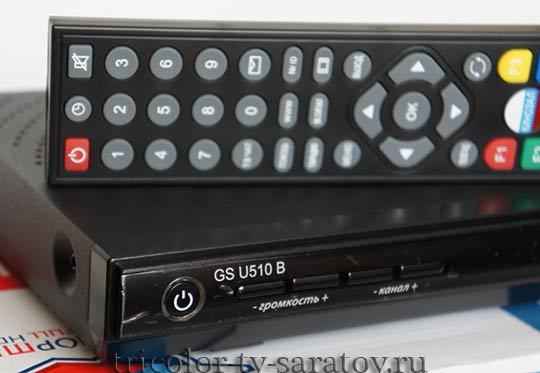 GS U510