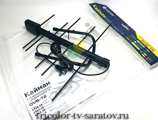 комплект антенны